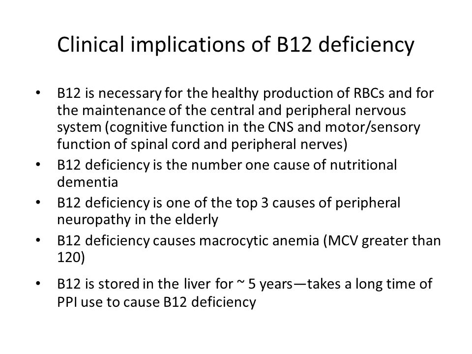 Clinical implications of B12 deficiency