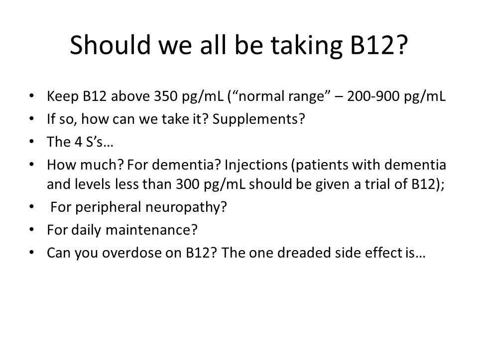 Should we all be taking B12