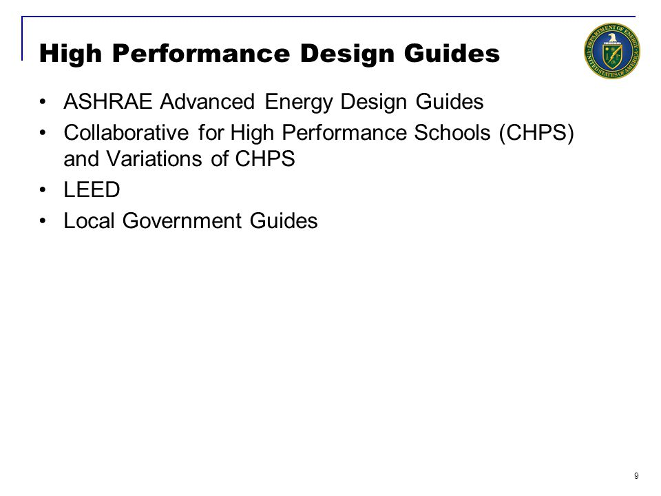 High Performance Design Guides