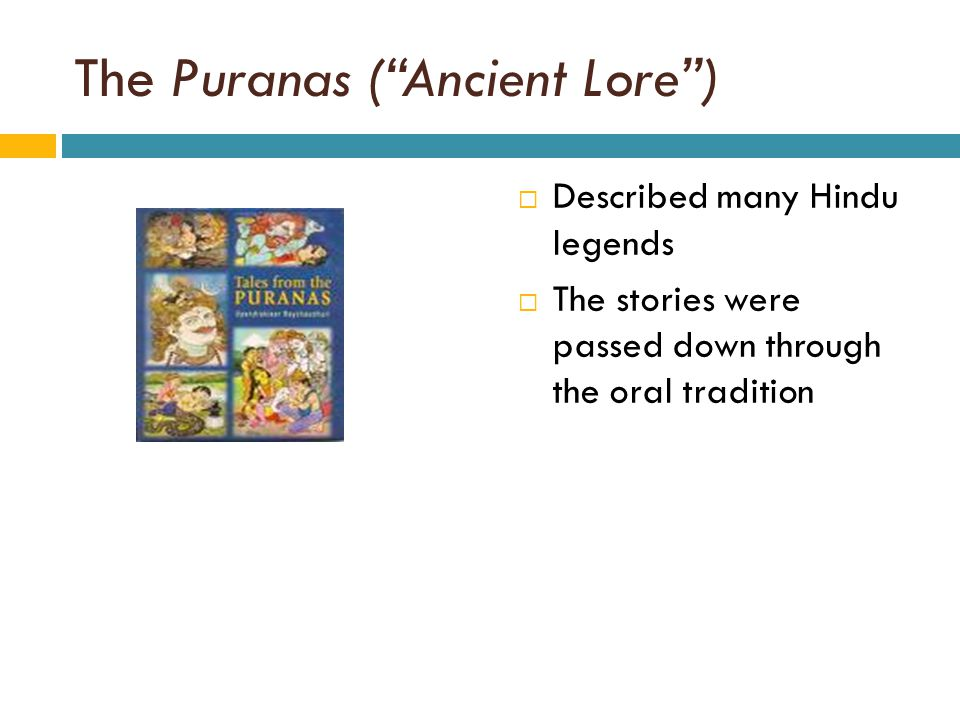 The Puranas ( Ancient Lore )
