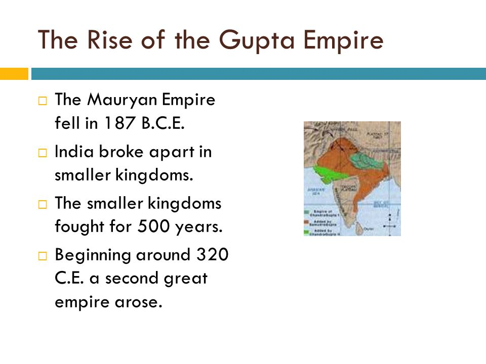 The Rise of the Gupta Empire