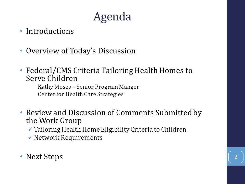 Agenda Introductions Overview of Today's Discussion