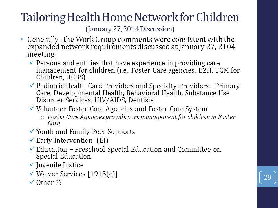 Tailoring Health Home Network for Children (January 27, 2014 Discussion)