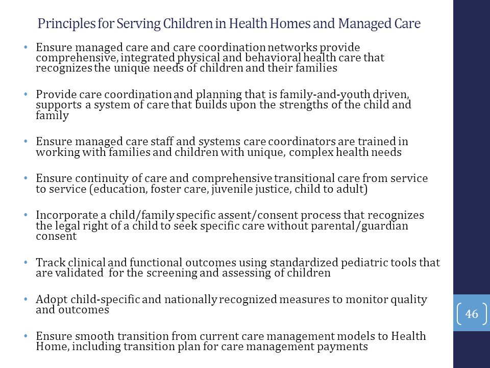 Principles for Serving Children in Health Homes and Managed Care
