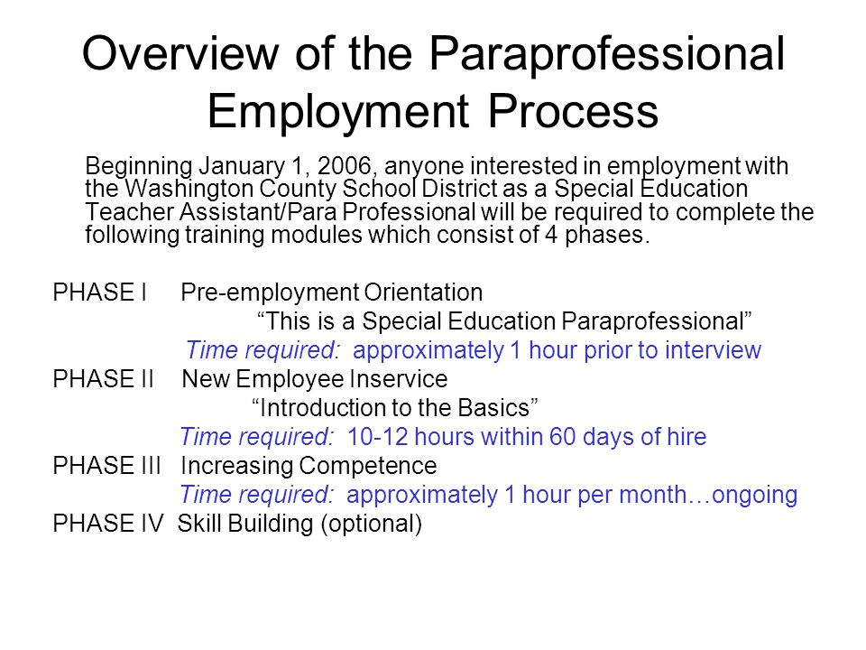 Overview of the Paraprofessional Employment Process