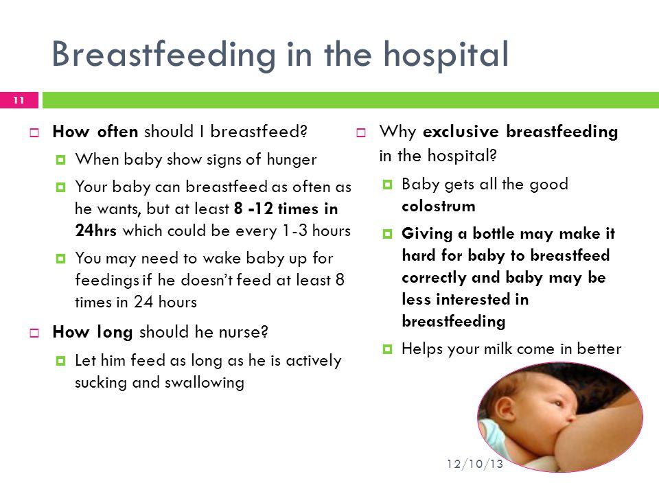 Breastfeeding in the hospital