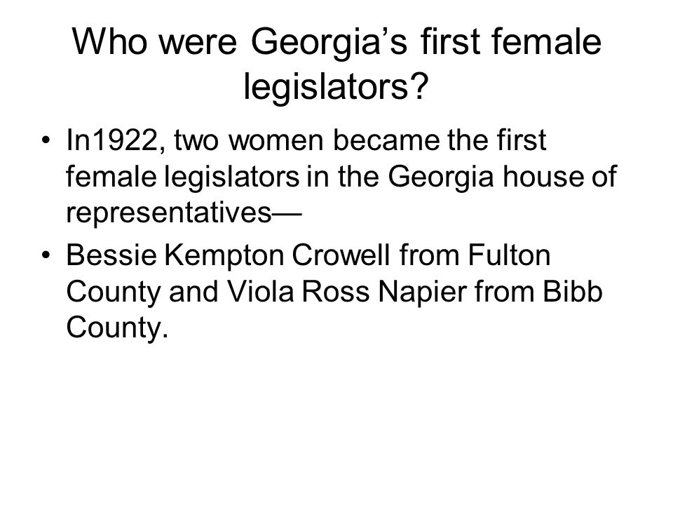 Who were Georgia's first female legislators
