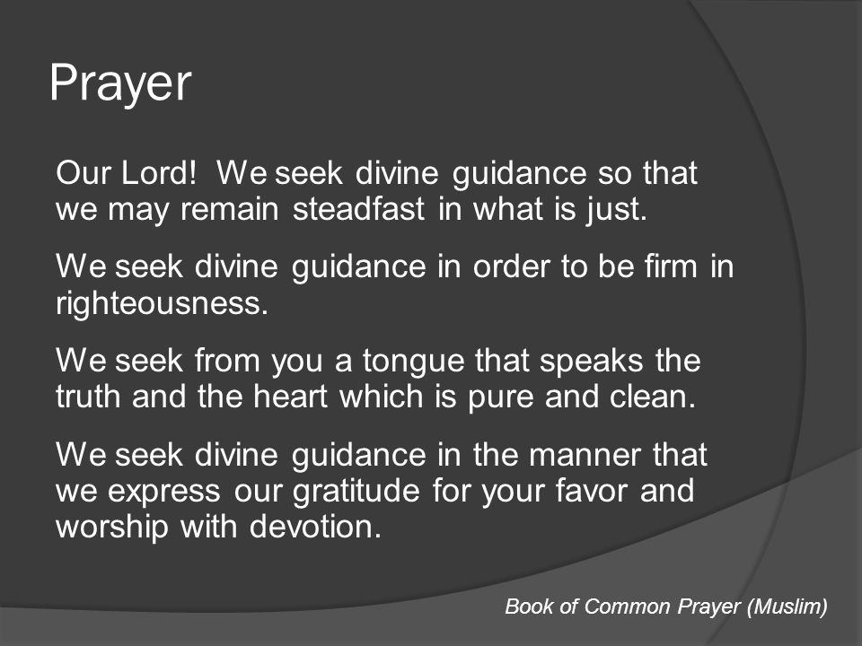 Prayer Our Lord! We seek divine guidance so that we may remain steadfast in what is just.