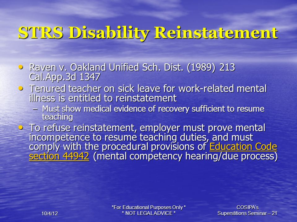 STRS Disability Reinstatement