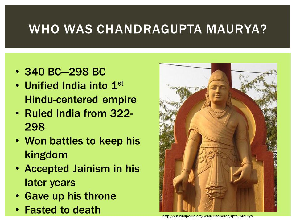Who was Chandragupta Maurya
