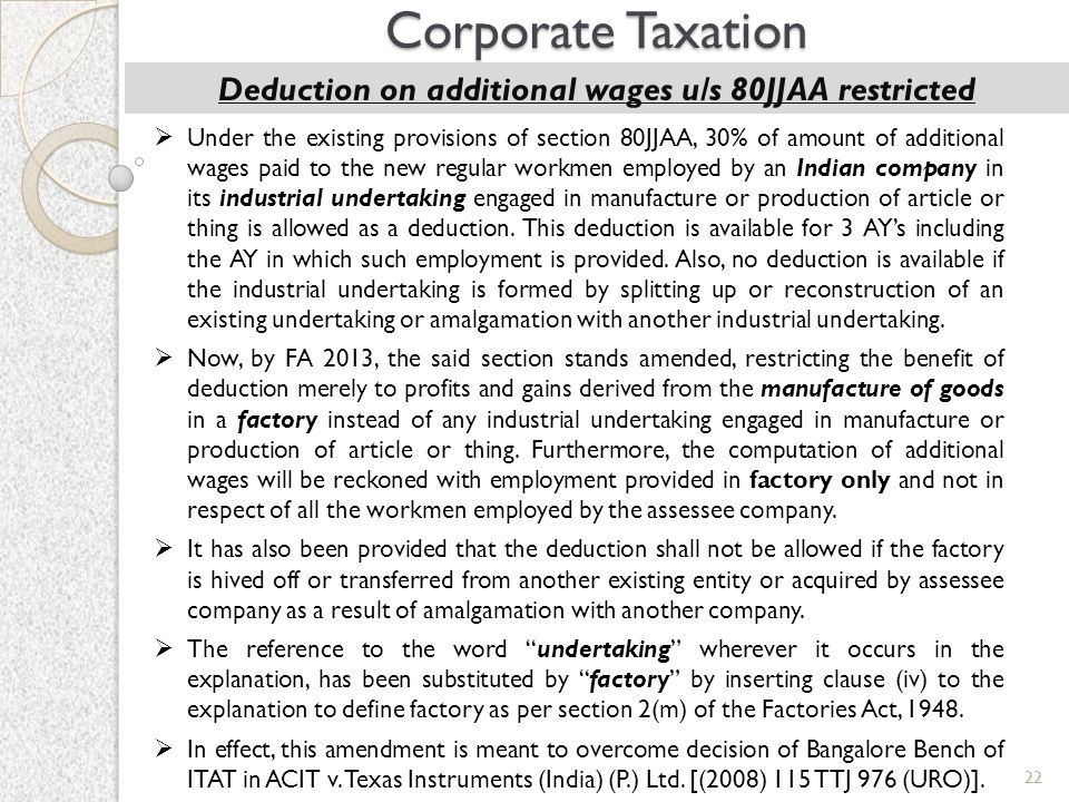 Deduction on additional wages u/s 80JJAA restricted