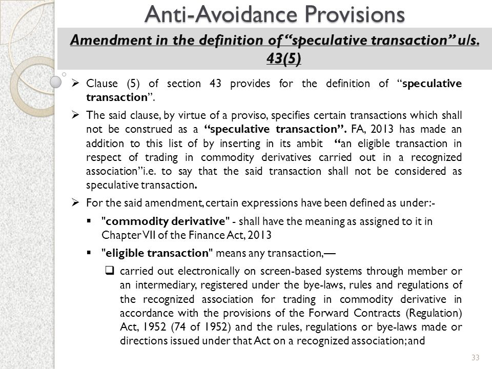 Amendment in the definition of speculative transaction u/s. 43(5)