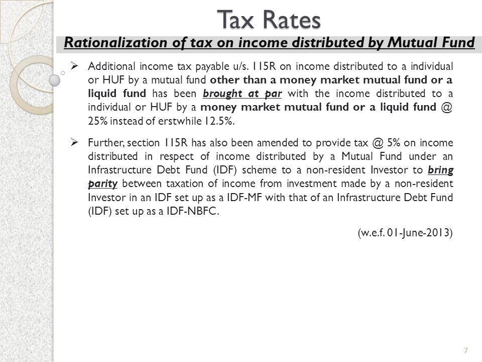 Rationalization of tax on income distributed by Mutual Fund