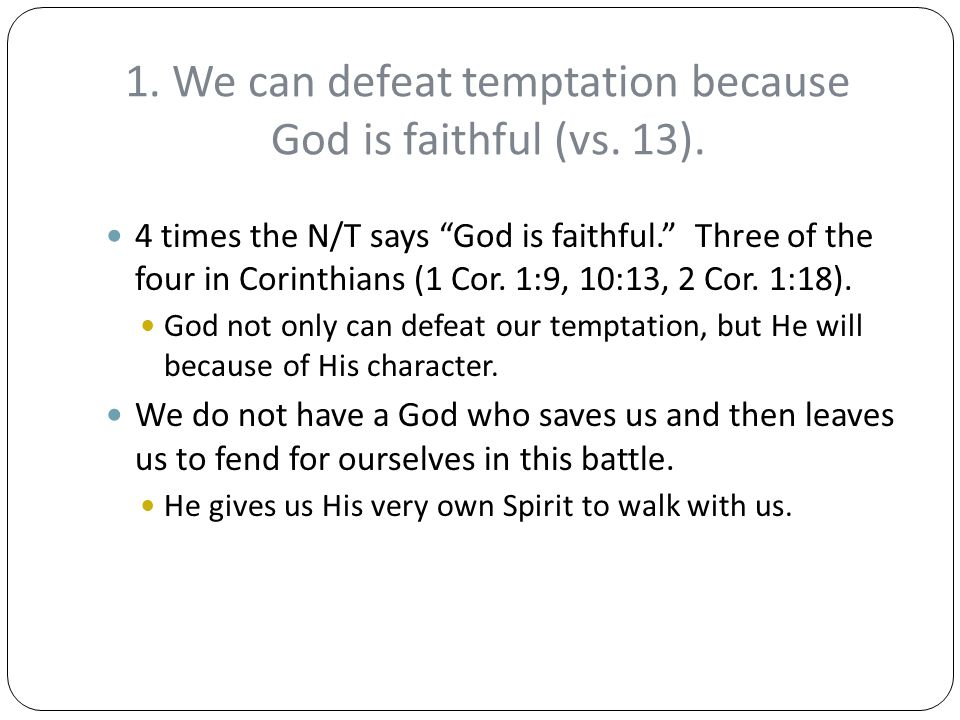 1. We can defeat temptation because God is faithful (vs. 13).