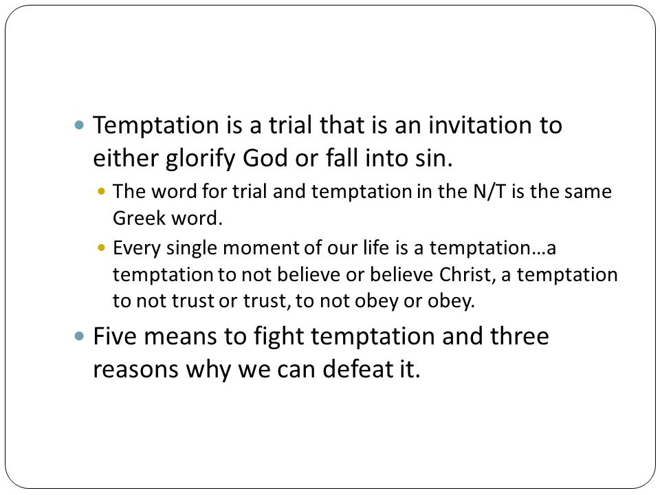 Five means to fight temptation and three reasons why we can defeat it.