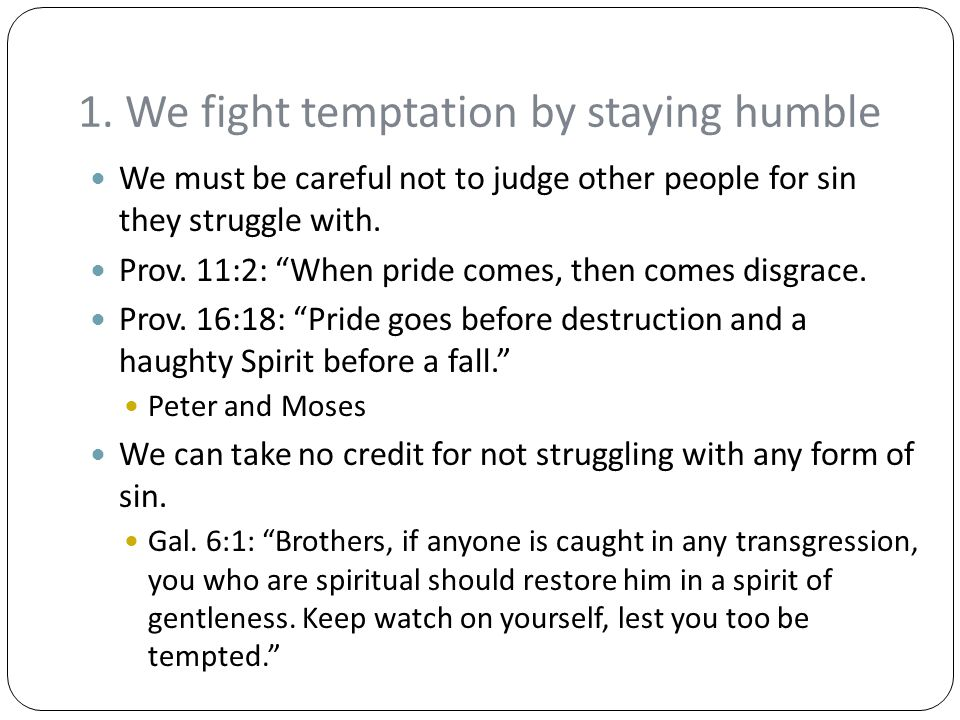1. We fight temptation by staying humble