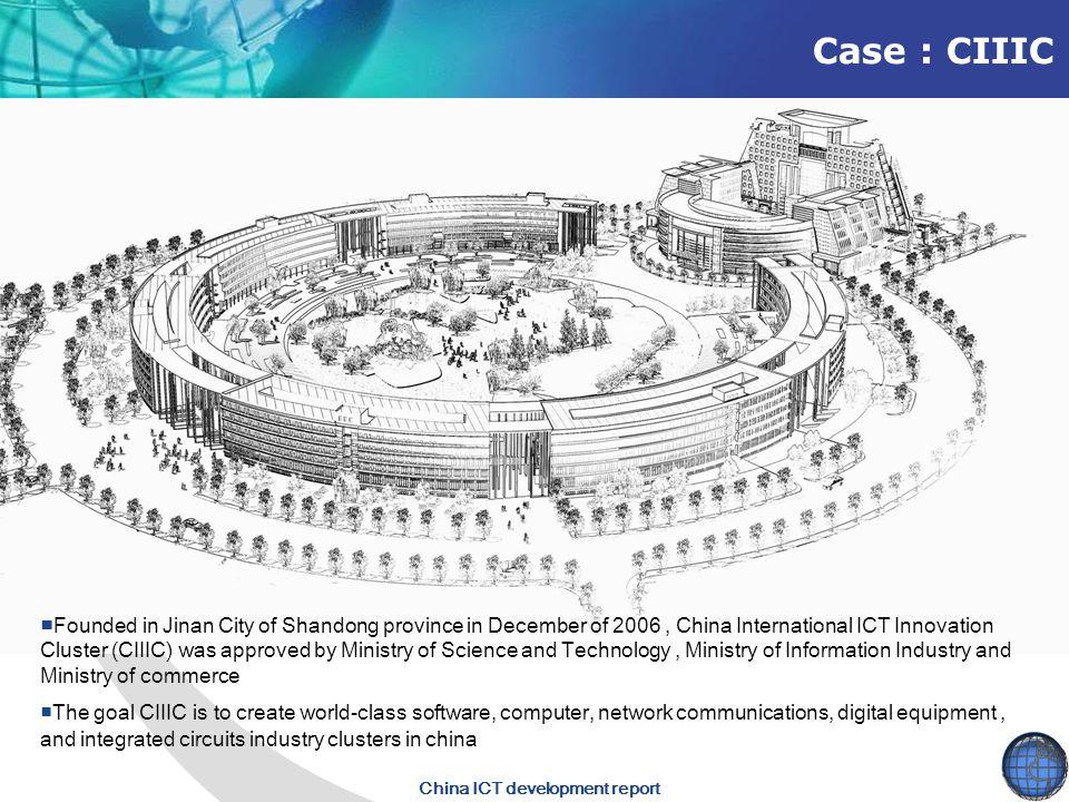 Case : CIIIC