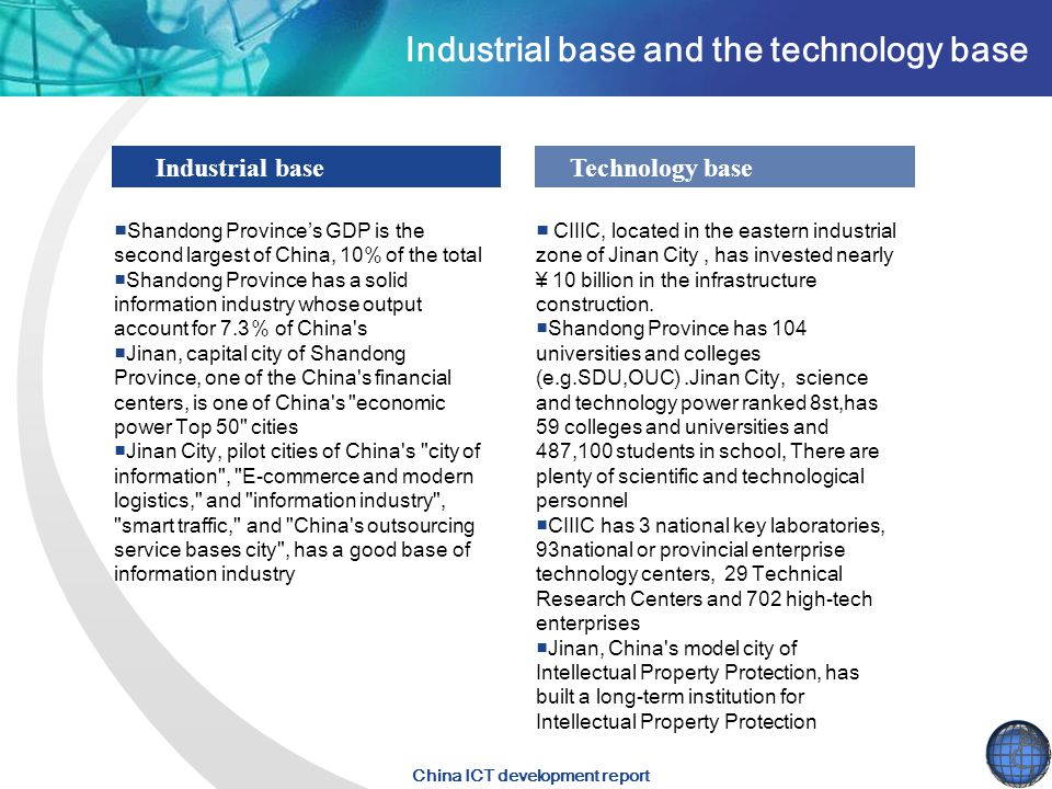 Industrial base and the technology base