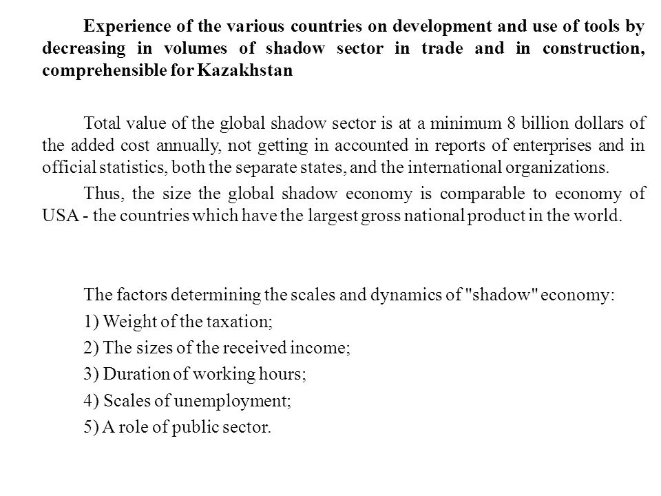 The factors determining the scales and dynamics of shadow economy: