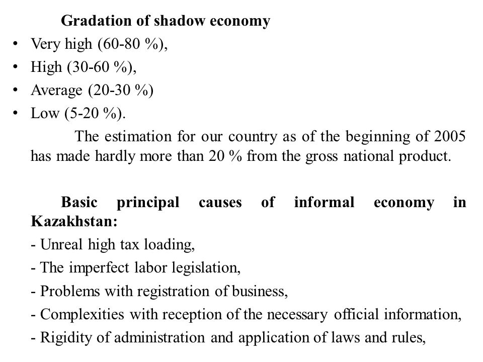 Basic principal causes of informal economy in Kazakhstan: