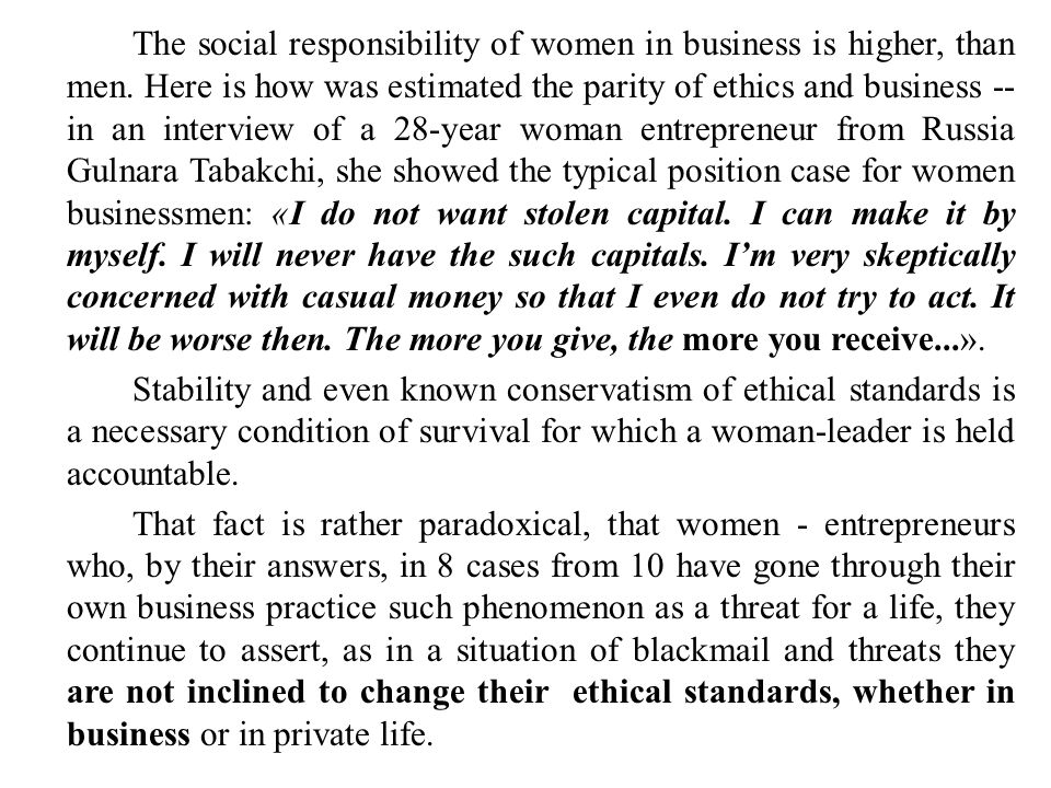 The social responsibility of women in business is higher, than men