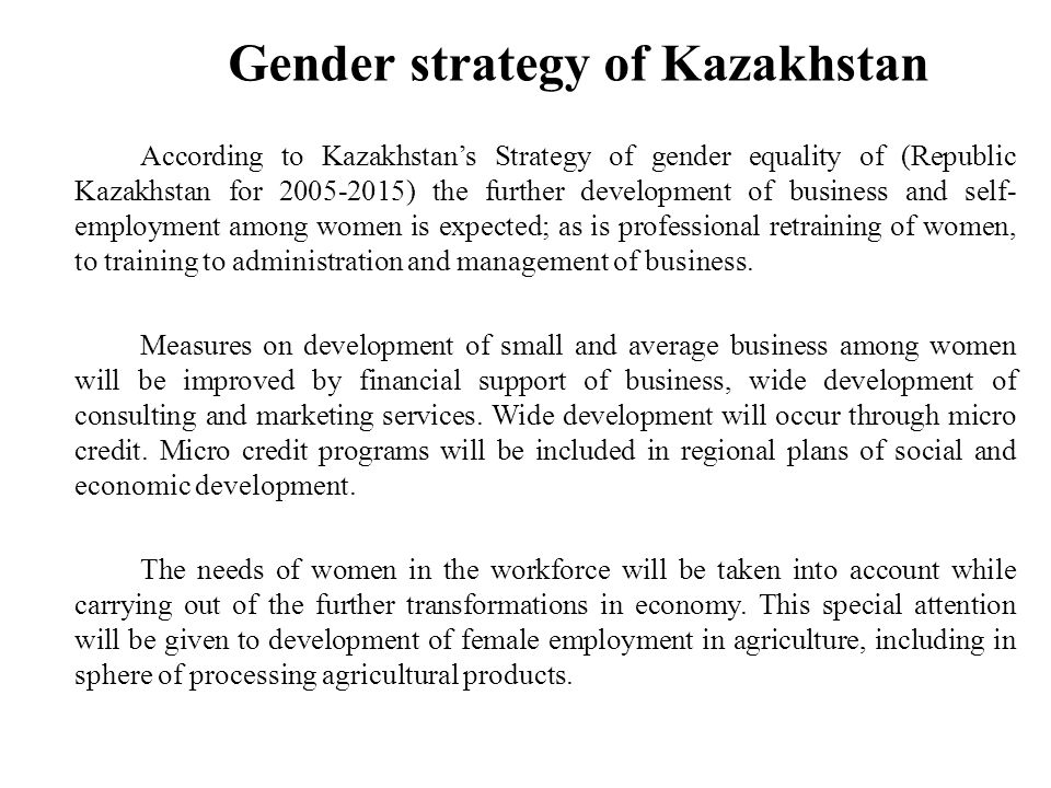 Gender strategy of Kazakhstan