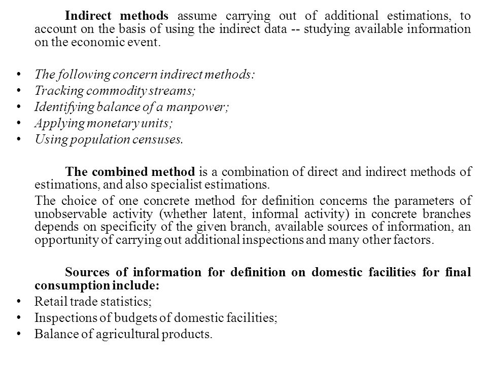 Indirect methods assume carrying out of additional estimations, to account on the basis of using the indirect data -- studying available information on the economic event.