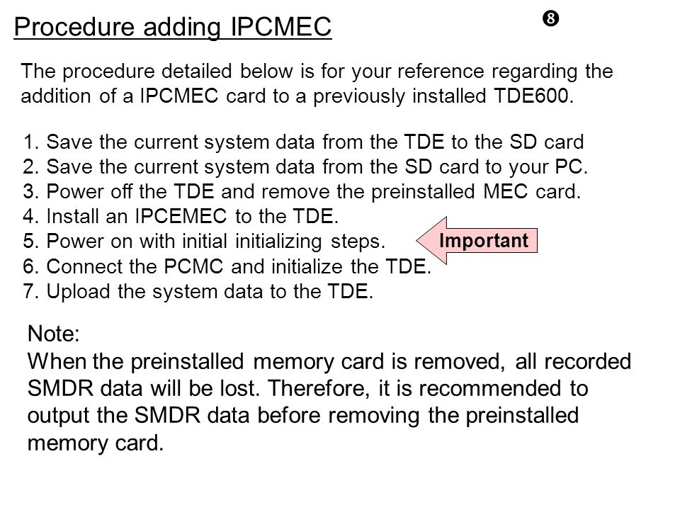 Procedure adding IPCMEC