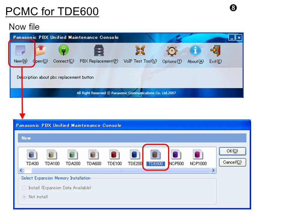 PCMC for TDE600 Now file