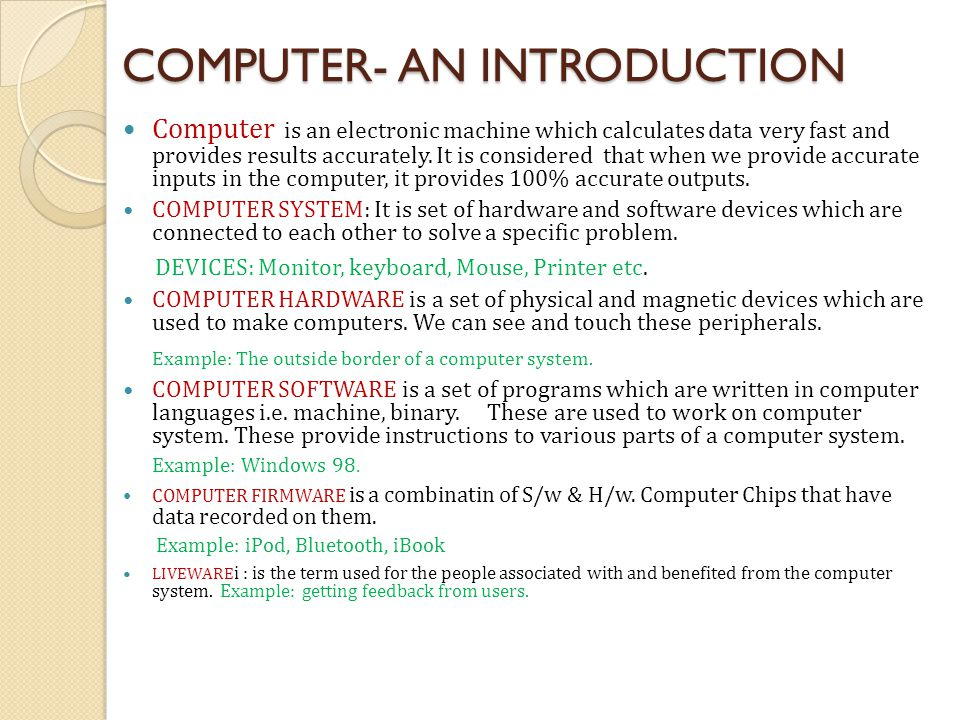 COMPUTER- AN INTRODUCTION