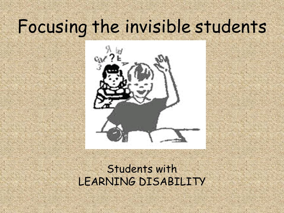 Focusing the invisible students