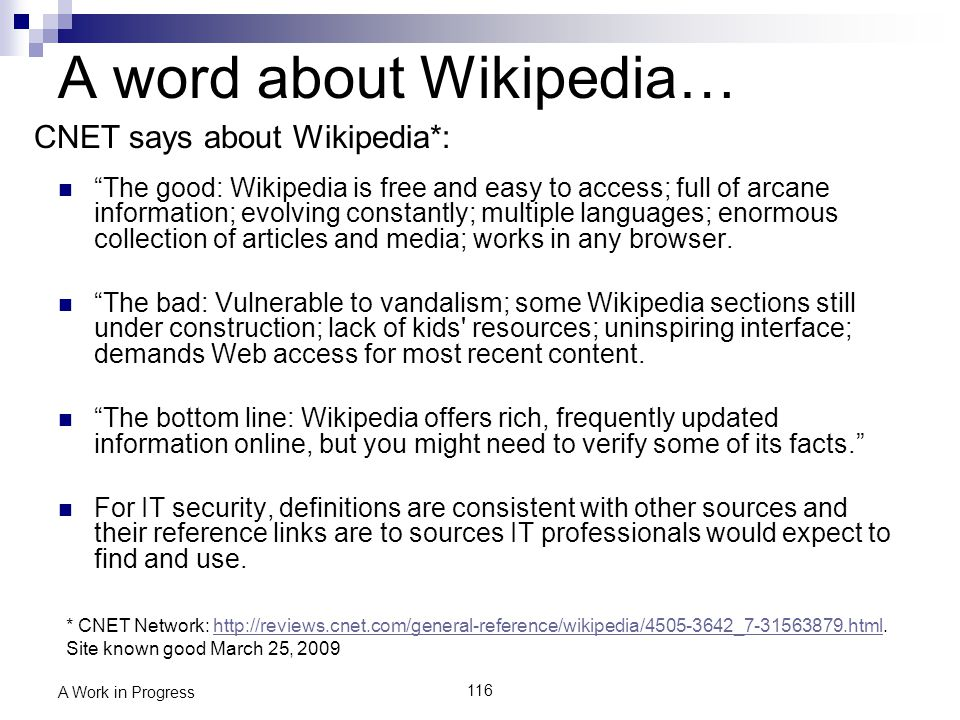 A word about Wikipedia…