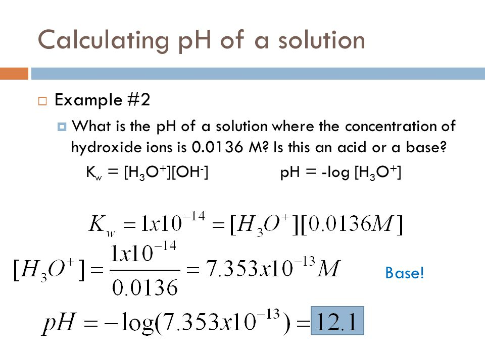 Calculating pH of a solution