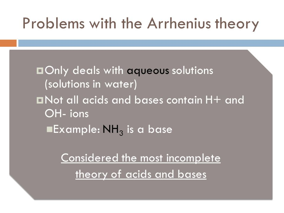 Problems with the Arrhenius theory