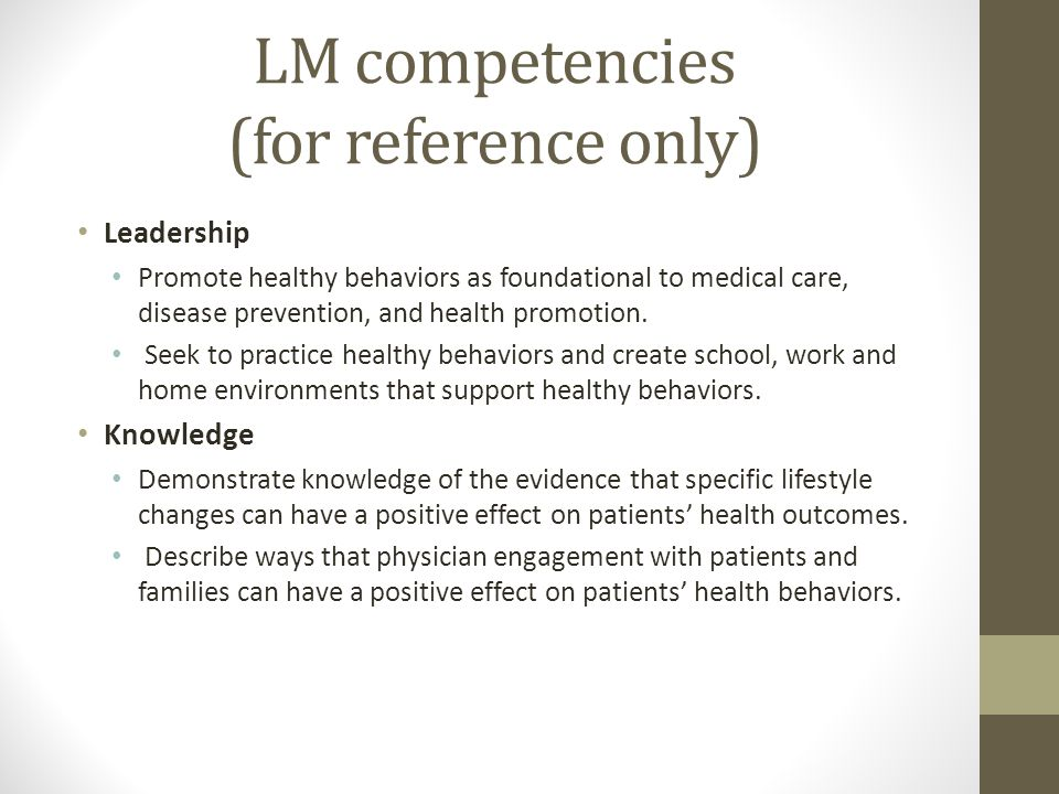 LM competencies (for reference only)