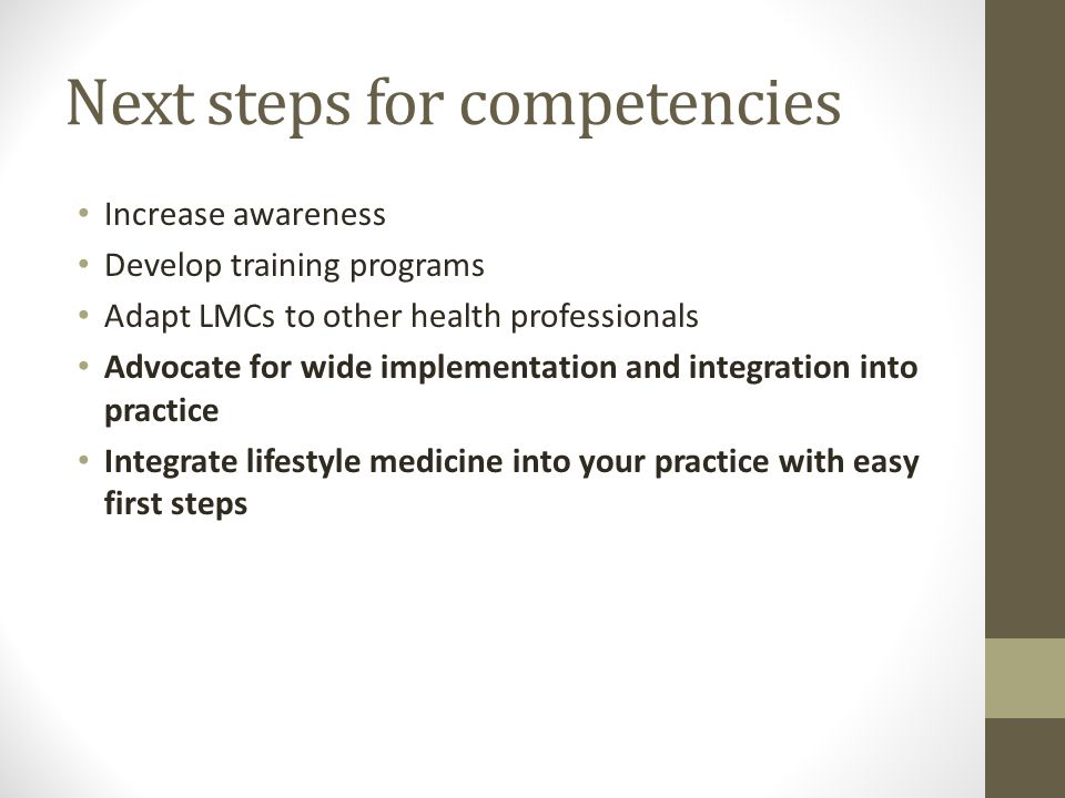 Next steps for competencies