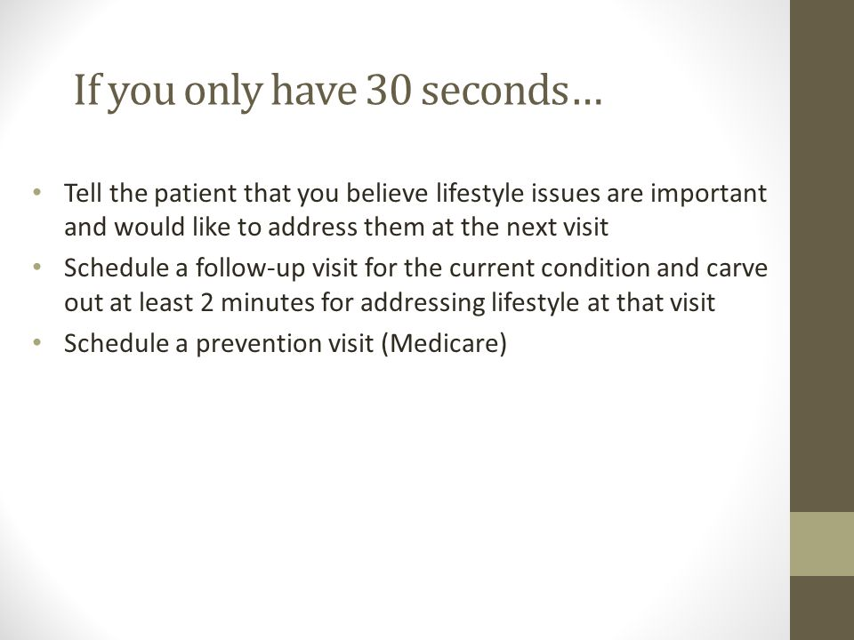 If you only have 30 seconds…