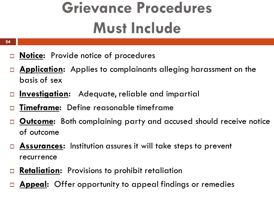 Grievance Procedures Must Include