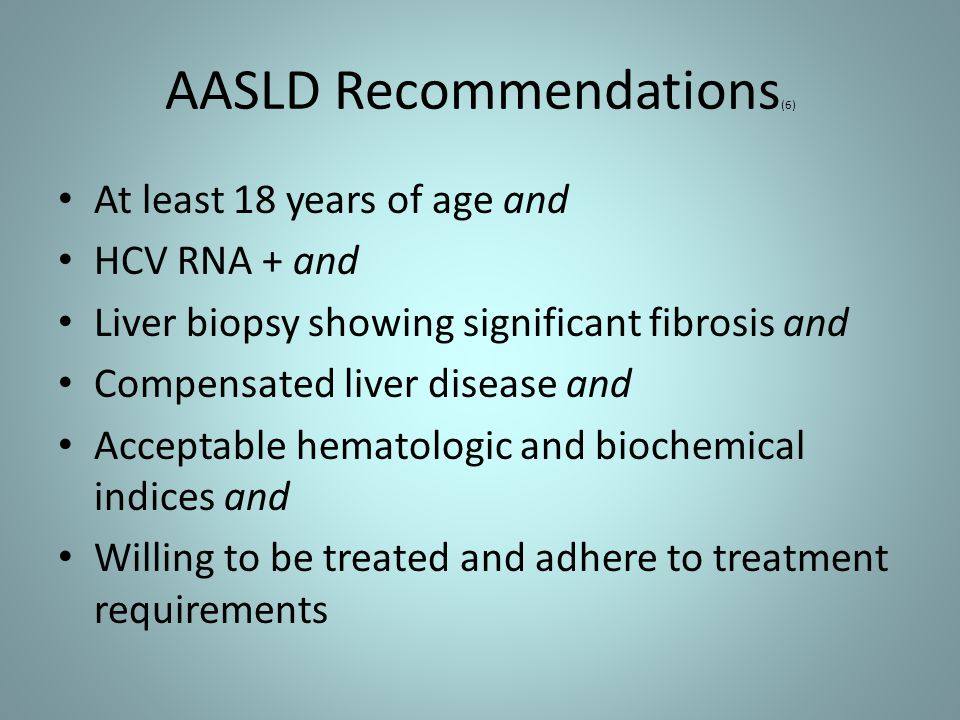 AASLD Recommendations(6)