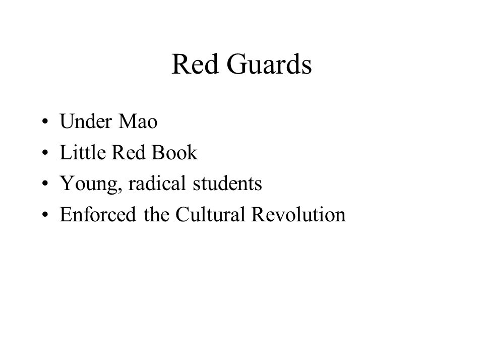 Red Guards Under Mao Little Red Book Young, radical students