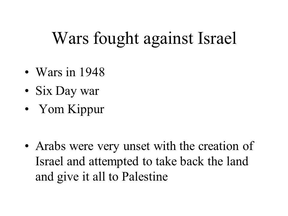 Wars fought against Israel