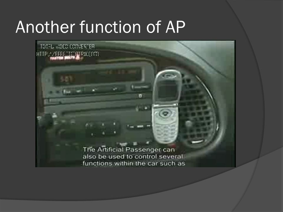 Another function of AP