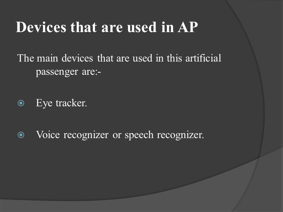 Devices that are used in AP