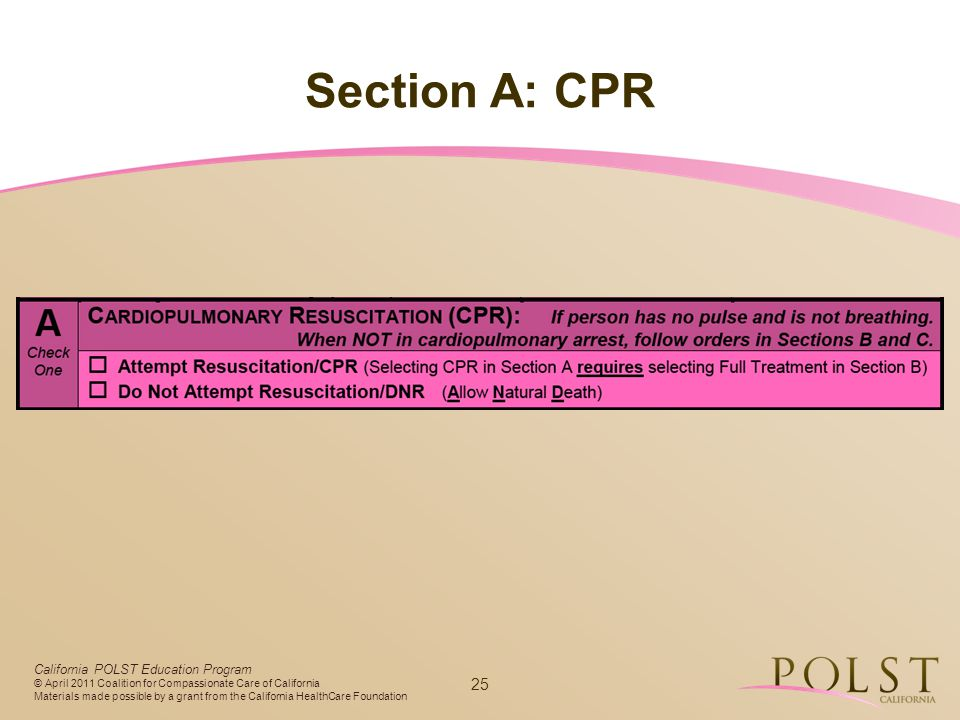 Section A: CPR Let's take a look at Section A. What does Section A address Cardiopulmonary Resuscitation (CPR)