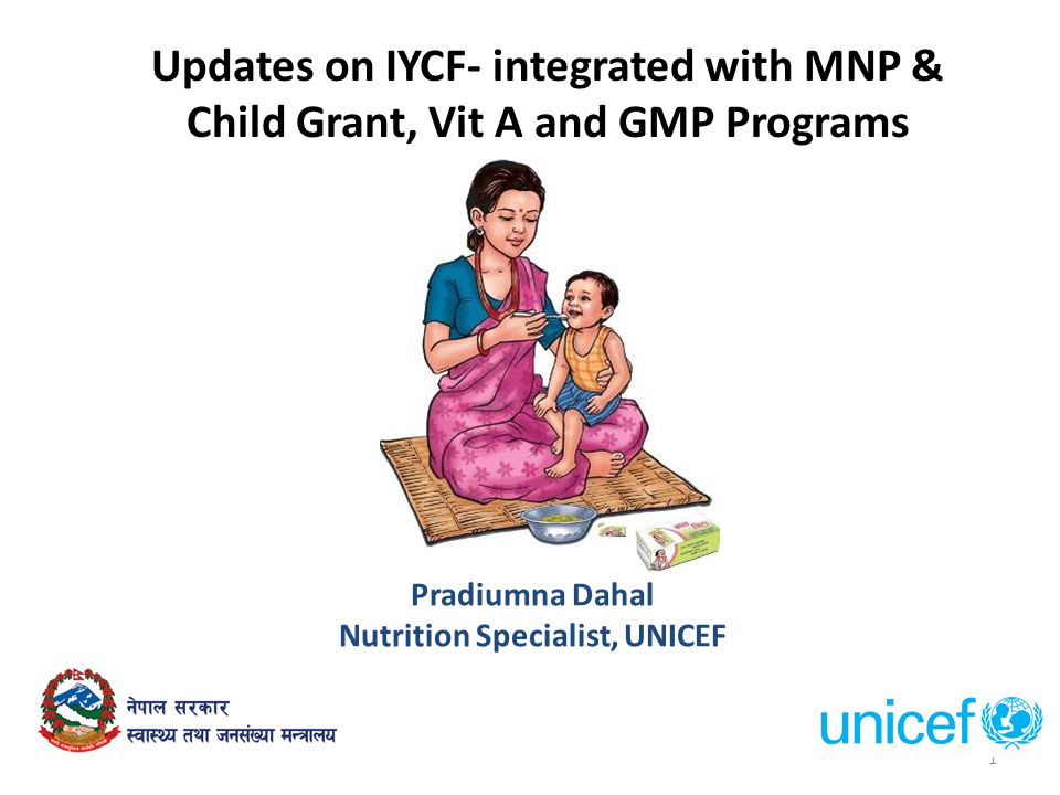 Nutrition Specialist, UNICEF