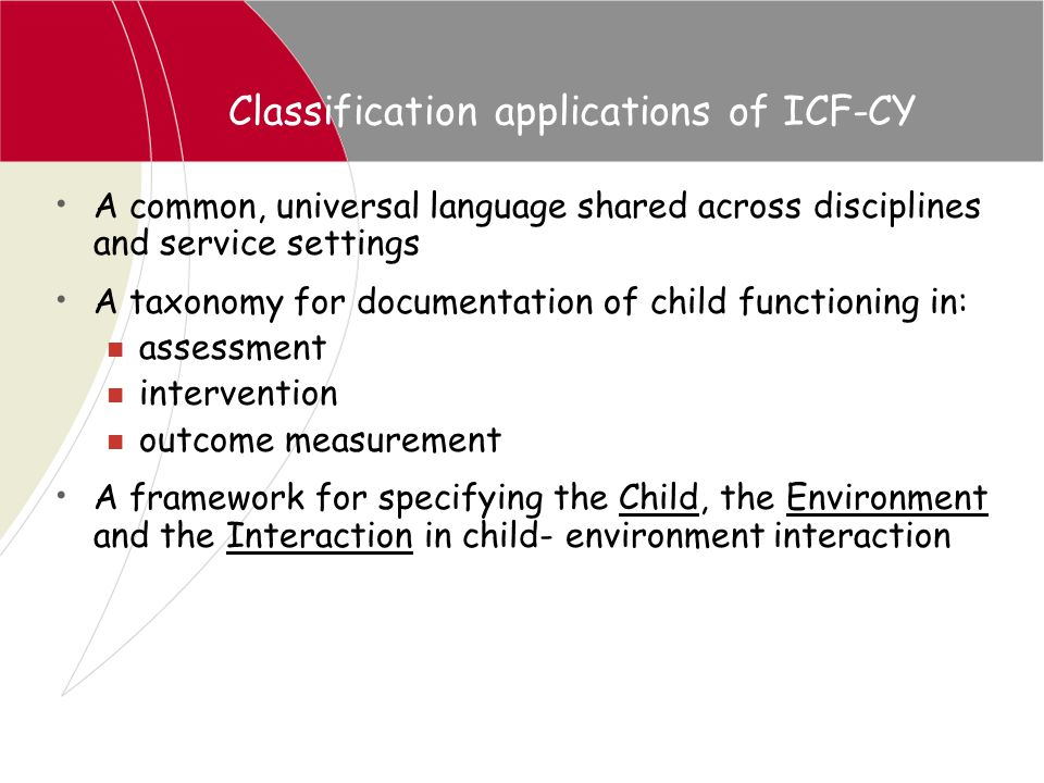 Classification applications of ICF-CY