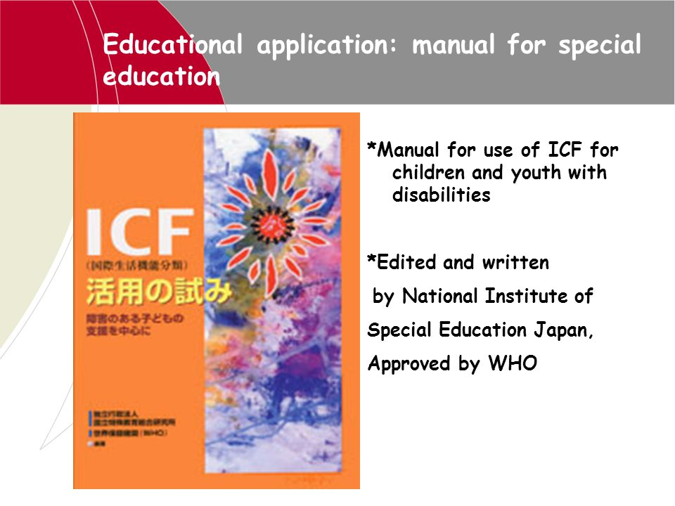 Educational application: manual for special education