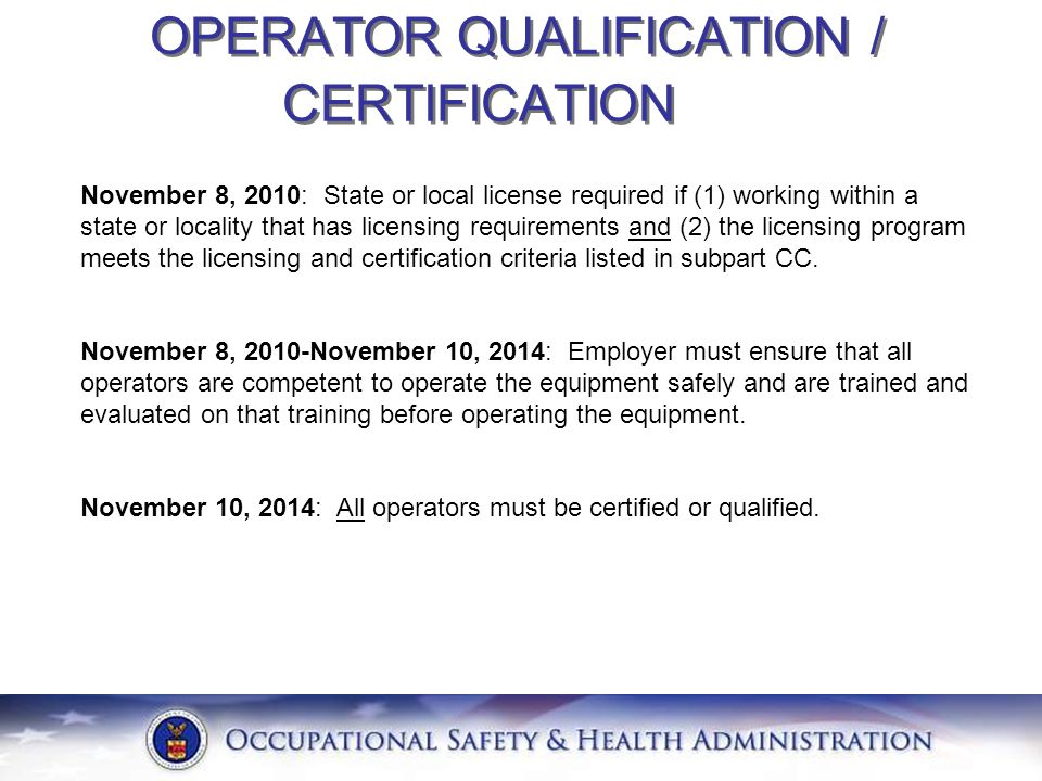 OPERATOR QUALIFICATION / CERTIFICATION