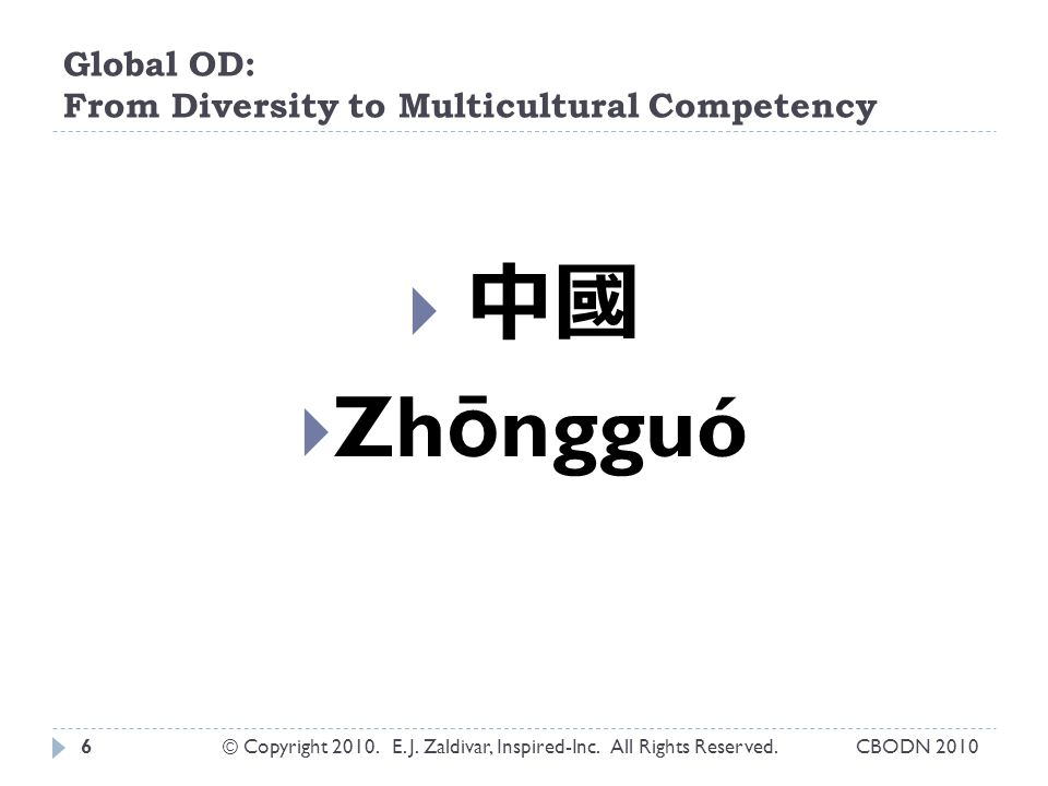 Global OD: From Diversity to Multicultural Competency