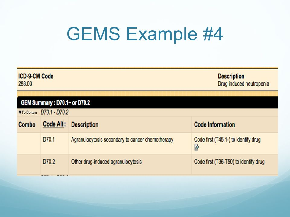 GEMS Example #4